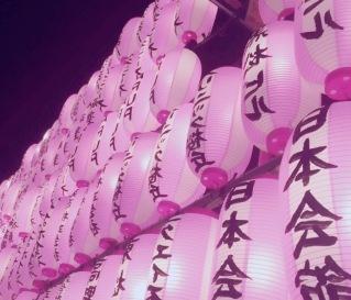 Sakura Laternen
