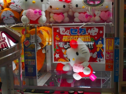 Hello Kitty Greifer