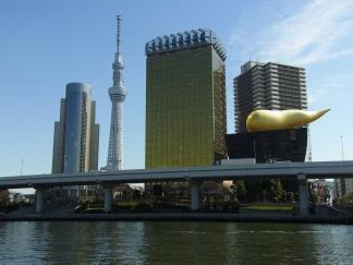 Asahi Beer Hall ©TCVB