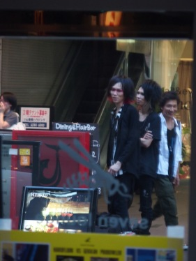 Realität auf der Host-Street in Osaka
